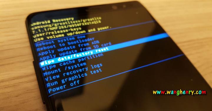最新雙wipe、2wipe、雙清圖解教學(以Samsung Galaxy無實體HOME鍵示範)|Wang.Henry娛樂數位(W.H)