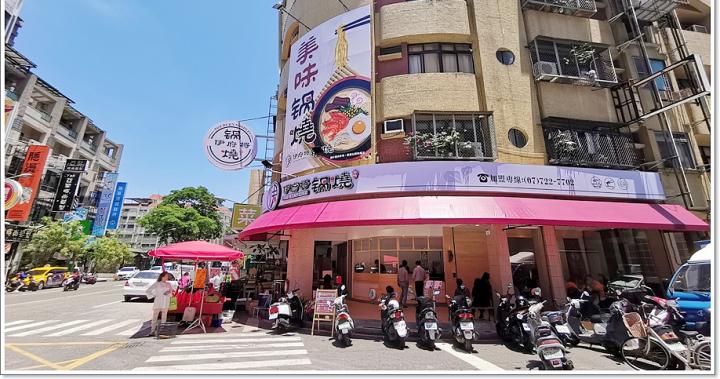 武廟店-線上訂餐系統
